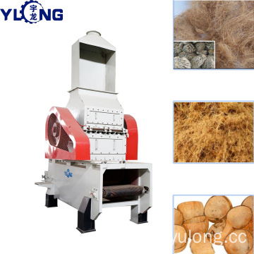 palm crusher for sale
