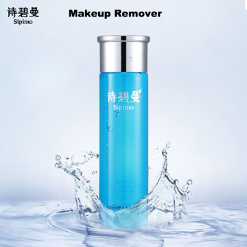 Sipimo soft facial makeup remover water/ lotion