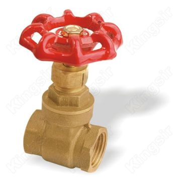 Short length Brass Gate Valves