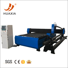 4 Axis Square Pipe & Sheet Cutting Machine