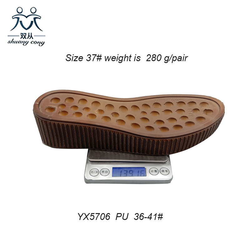 Thick Outsole For Women
