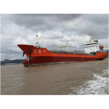 4500 DWT Oil Tanker Build In 2007