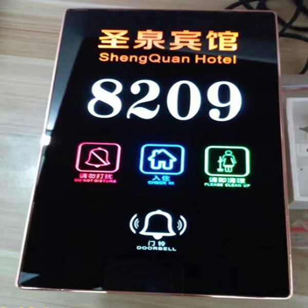 touch screen hotel room number signs