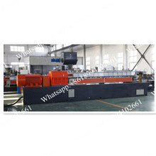 SHJ 75 Plastic Granules Twin Screw Extruder for