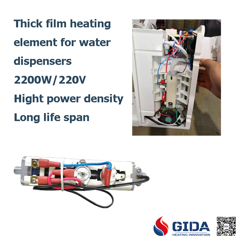 20 thick film heating element