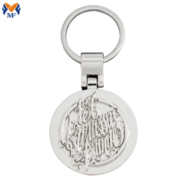 Promotional Gift Custom Metal Round Keychain