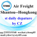 Shantou International Air Freight Forwarding to Hongkong
