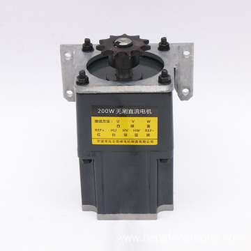 24v 36v200w 300w 90mm Brushless DC Gear Motor