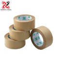 Good Brand Brown Kraft Paper Adhesive Tape