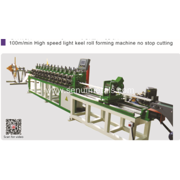 100m/min High speed light keel roll forming machine no stop cutting