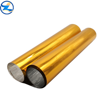 PP rigid rolls sheet films for Blister molding