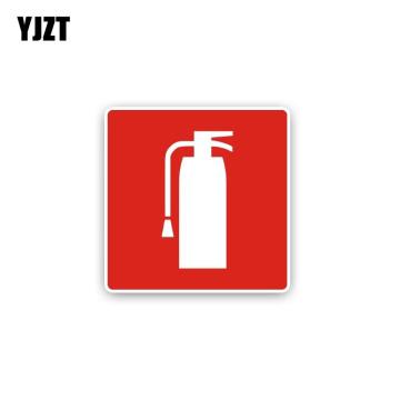 YJZT 15CM*15CM Car Sticker Personality Fire Extinguisher PVC Decal 12-0411