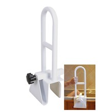 Medline Bathtub Bar, Locks to Side of Tub