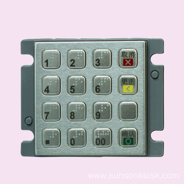 PCI5.0 Encryption PIN pad for Vending Machine