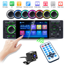 1 DIN Car Radio Multimedia Video Player JSD-3001 4.1 inch Touch Screen Bluetooth AUX Auto Stereo Head Unit Support Rear Camera