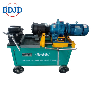 manual operated rebar thread rolling machine