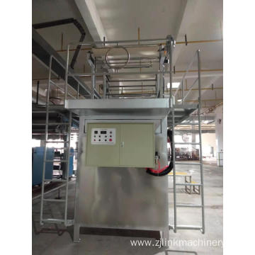 Water Setting Machine for Tubular Knit Fabric