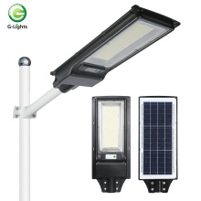 Factory wholesale 200w integrated solar street light