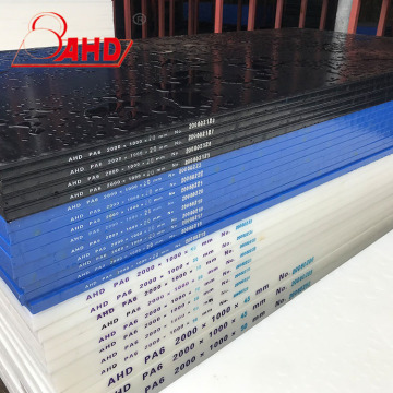 Polyamide Properties Polyamide Sheet Price For Sale
