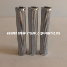 Interchange Oil Filter Element PI3111SMX10 For Power Plant