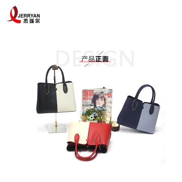 Fashion Leather Tote Crossbody Bag Strap