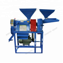 Fully automatic combined rice mill machine price philippines