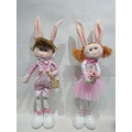 Easter Gifts-Bunny Boy&Girl[SG38-20605]