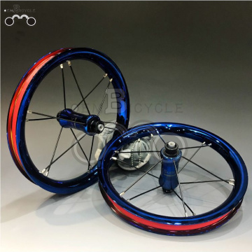 colorful blue 7075 rim 12H 12inch wheel set