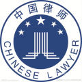 Lawyer and Law Firm Location Guangzhou