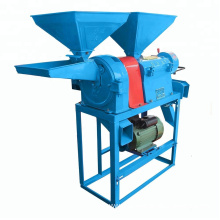 grain flour milling combine rice mill machine