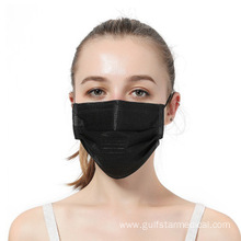 Simple black low price mask