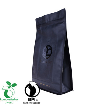 Zipper Square Bottom Heat Seal Biodegradable Bag Supplier In China