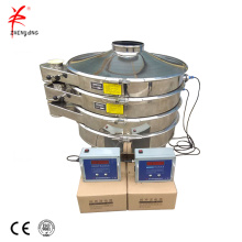Ultrasonic vibrating rotary sieve shaker for gold