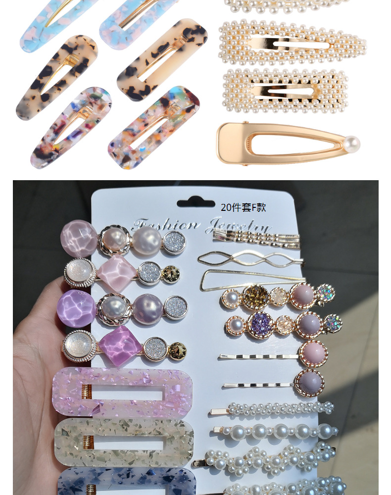 Acetic acid hairpin pearl hairpin set (7)