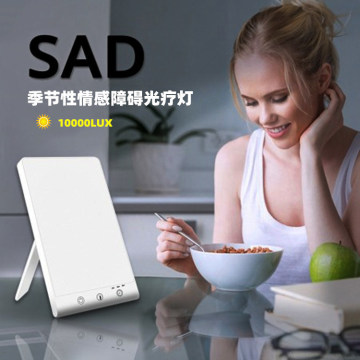 Ultrathin Sad Light Therapy Lamp Treatment of Seasonal