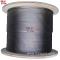 Steel Wire Rope Stainless