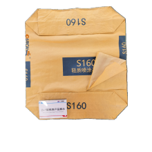 2+1 Plastic Liner Kraft Paper Cement Bag