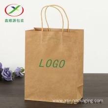 Gift Shopping Paper Bag With twisted Handle