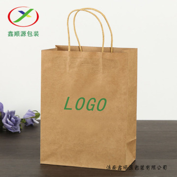 Supermarket use kraft paper bag