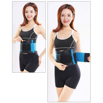Widening High Elastic Sports Fitness Health Care Belt