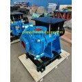 AH HH SP SPR  horizontal slurry pumps