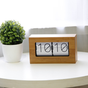 Large Bamboo Wood Flip Clocks
