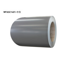 Nano Anti-Corrosion steel insulation