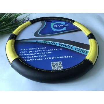 Lincoln sport yellow steering wheel cover