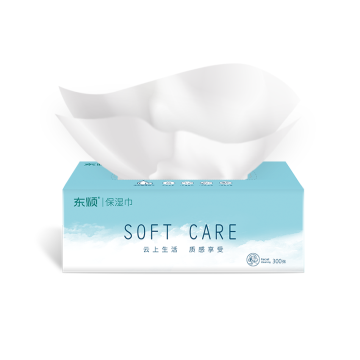 Moisturizing Box Tissue Facial Paper for Business