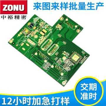 High Precision HDI Blind Buried Hole Multilayer Circuit Board PCB Circuit Board Clone, Copy Board, Urgent Proofing and Batch.