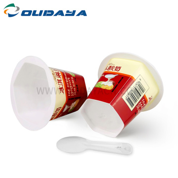 100ml Custom printed PP plastic cups with lid