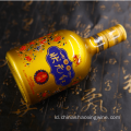 Zhuang Yuan Hong anggur 500 ML