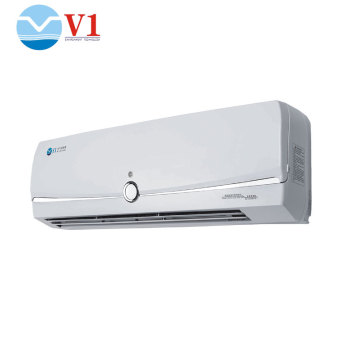 V1 Wall Mounted Type UV Air Filter