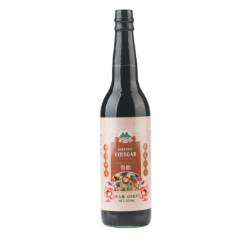625ml Glass Bottle Balsamic Vinegar